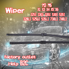 Apply Special vehicle wiper Glass cleaning brush