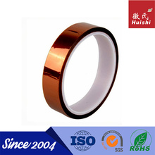 Heat resistant insulation silicone adhesive thermally conductive polyimide film tape