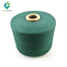 Hosiery yarn prices today factory mill ends discount cones