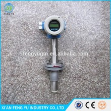 HOT Sale Compress Hydrogen Gas Air Flow Meter