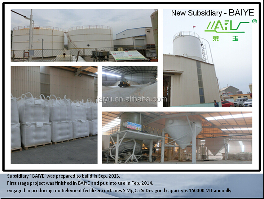 magnesium sulfur fertilizer