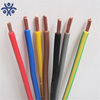 300/500V cu pvc single core 2.5mm electrical cable price 2.5 sq mm cable