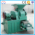 Sell Hydraulic coal /charcoal briquetting machine