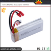 Alibaba Best Sellers Made In china Battery WKLIP0017 20C Li-polymer Battery