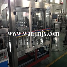 Small capacity water bottling equipment used price