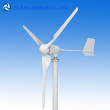 good quality 24v / 48v 1kw horizontal wind power generator for home use