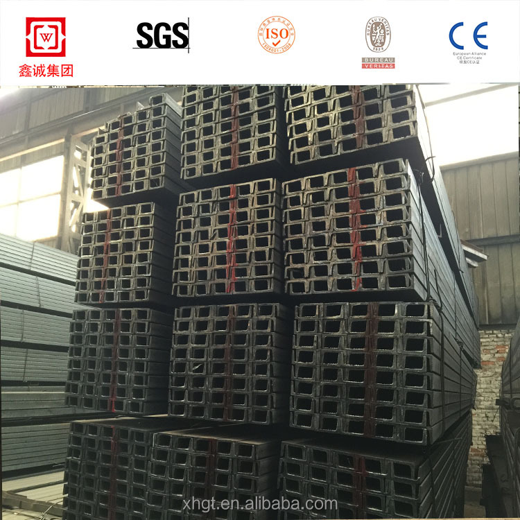 Online shopping cold bending steel channel