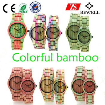 New arrival ZS bewell wrist wooden colorful bamboo watches 2017
