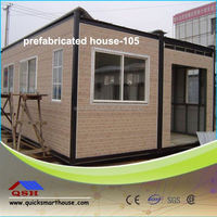 movable sound proof partition wall QSK 2014 houses