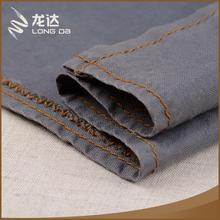 Longda Manufacture oem eco-friendly mixed high quality shirt fabric