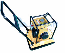 vibrating plate compactor for sale DS-PC90HB