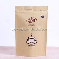 zip lock kraft bag / 12oz aluminum foil coffee bean bags