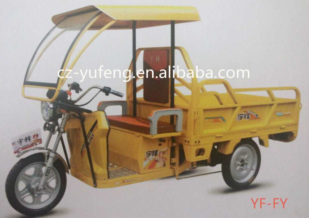 hot sale three electric tricycle for cargo manufacturer in China