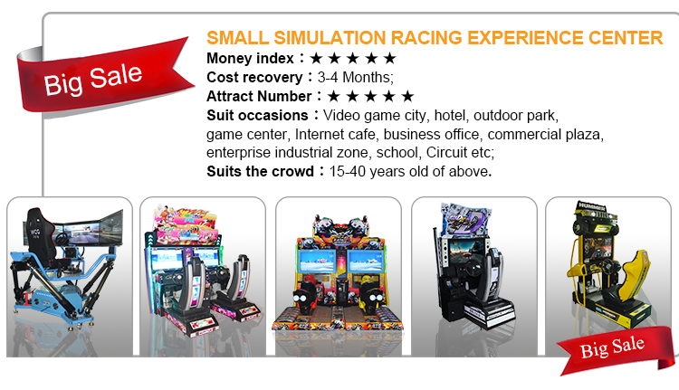 simulator Six-axis-Dynamic-Car arcade vr car racing video game machine car games car racing games