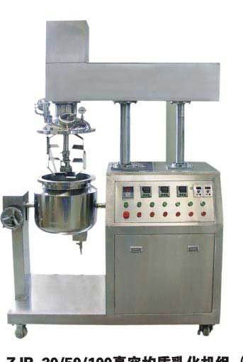 New product 2017 Chemical Machinery Toothpaste Machine High Quality Vacuum Emulsification Mixer With Promotional Price
