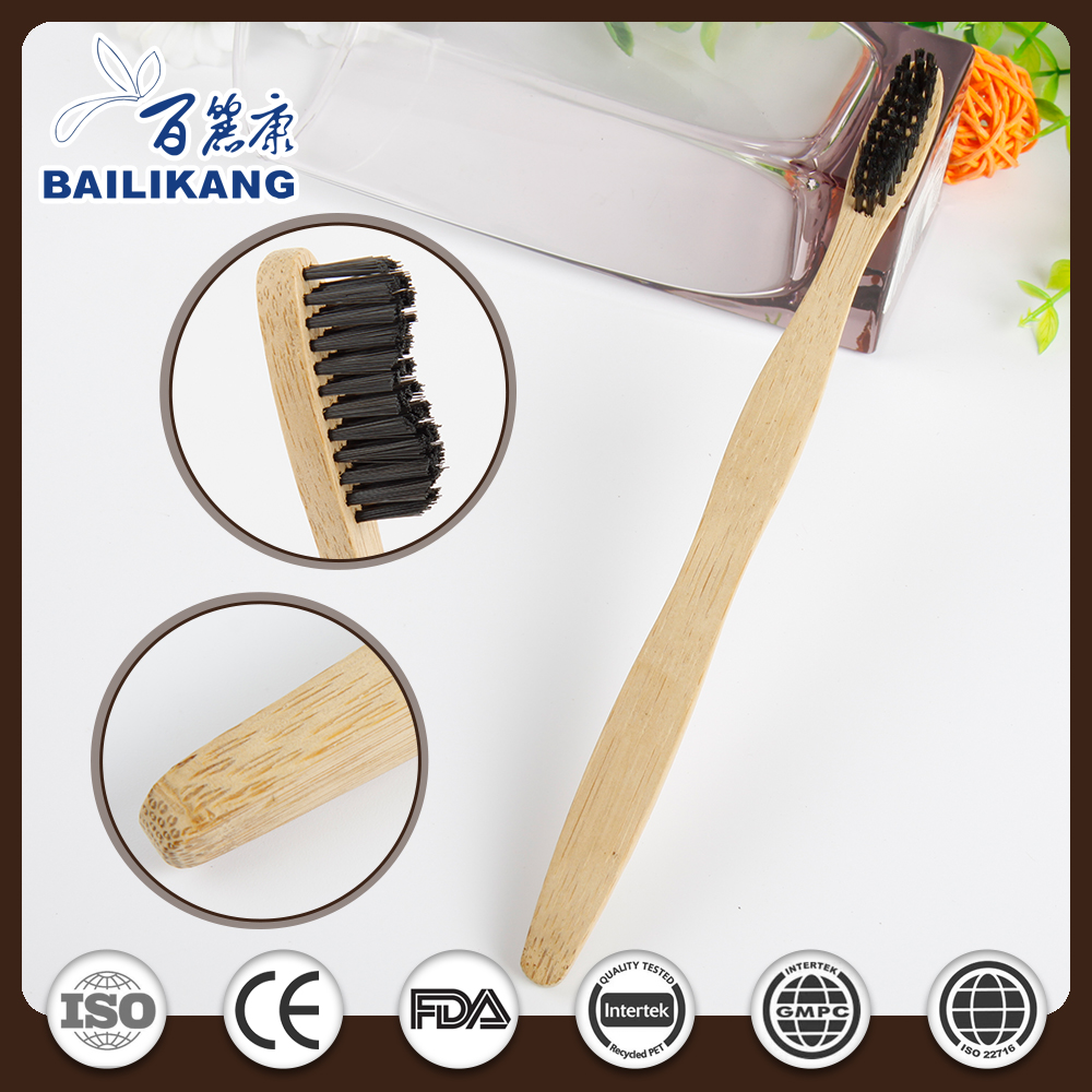 Low price wholesale soft bristle bamboo charcoal toothbrush