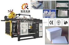 2014 EPS Block Molding Machine with adjustable