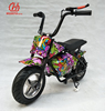New Arrival Electric Mini motorcycle 24V 250W