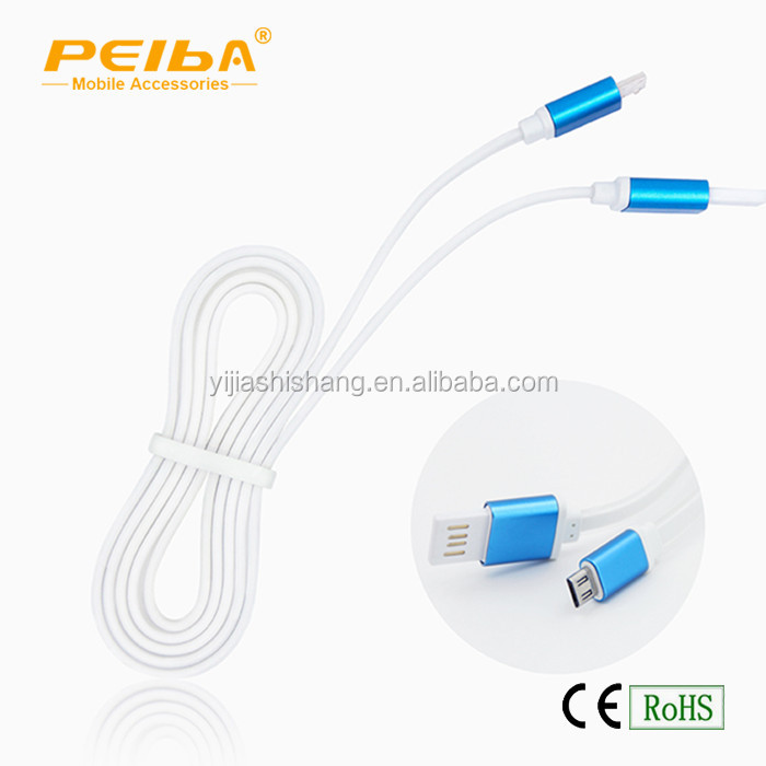 2016 hot selling cell phone accessory usb multi charger data cable