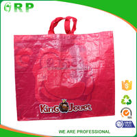 Customized logo foldable pink pp woven shopping gift bags