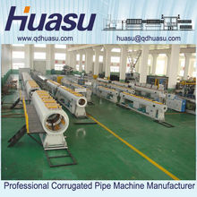 Pipe Machinery/Plastic Pipe Machinery/PVC Pipe Machinery/HUASU Machinery/China Manufacturer