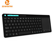 custom ZW-518 wireless keyboard laptop for hp acer lg asus haier msi