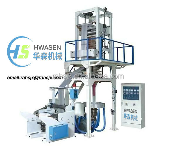 SJ55-800 Rotary die blowing HDPE/LDPE plastic bag film extrusion machine