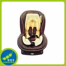 Made in china adjustable triple-stage brown baby safty car seat
