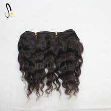 Angola Mohair weft for dolls with packing Dark brown color