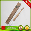 Private label 100% biodegradable wholesale eco-nature bamboo pet toothbrush