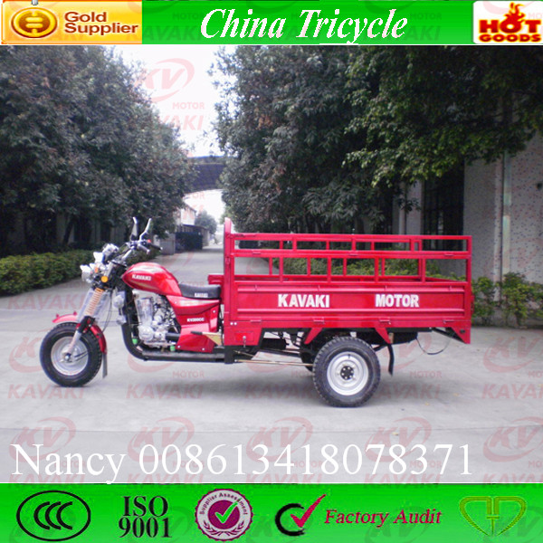 125cc 150cc 200cc 250cc china supplier 3 wheel car