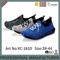 Cool Designer Fly Weave Breathable Rubber Outsole Slip On Loafers shoes for men
