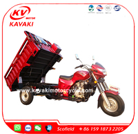 2017 high quality cheap china motor cargo tricyle with cabin