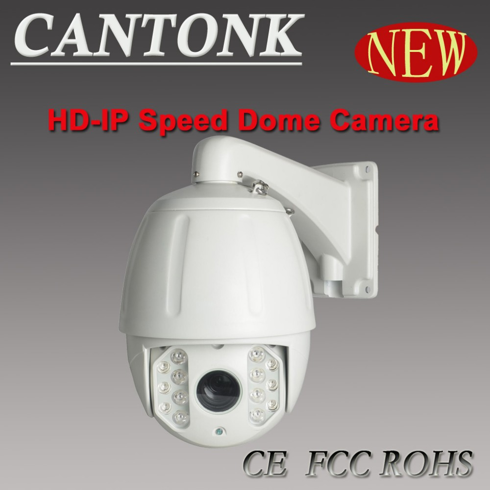 22X Outdoor Intelligent auto-tracking IP Speed Dome Camera