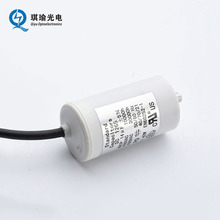 water pump capacitor 1.5uf+2.5uf dual capacitor 400v
