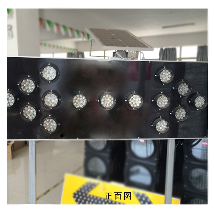 15 pixel tubes solar led board