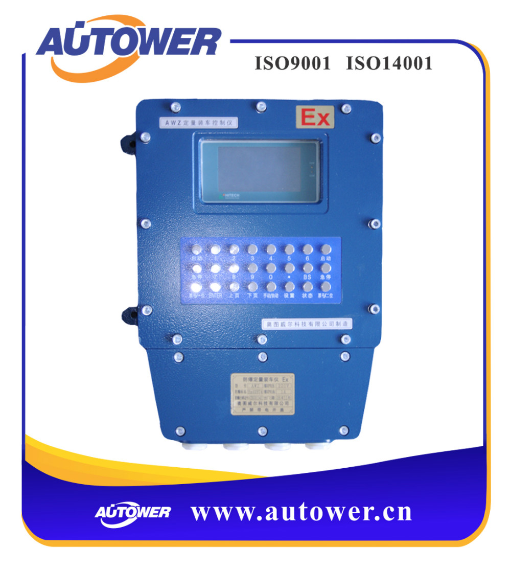 PLC programmable lifting signal automatic quantitative loading integrated control system
