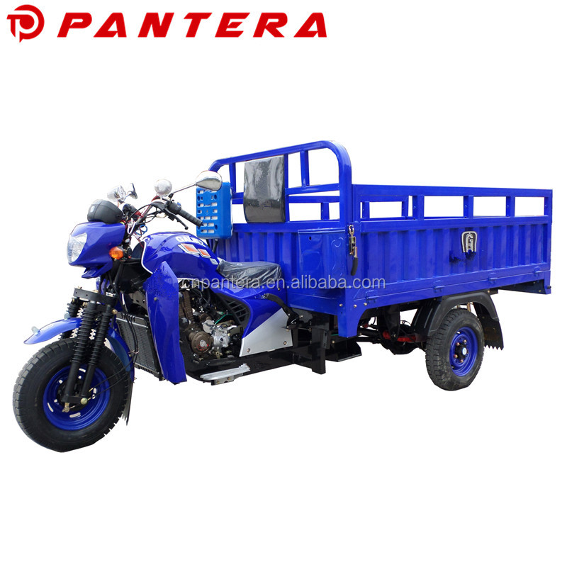 Chongqing China 2016 New Cargo Tricycle 300cc 3 Wheel Motorcycle for Business Use