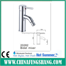 Women bidet faucet for bathroom sanitary ware