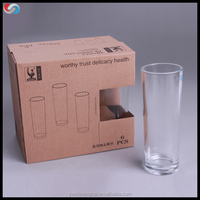 wholesale tall and thin drinking glass cup, glass cup manufacturer highball glass