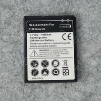 gb t18287-2000 battery EB-F1A2GBU battery for Samsung S2 i9000