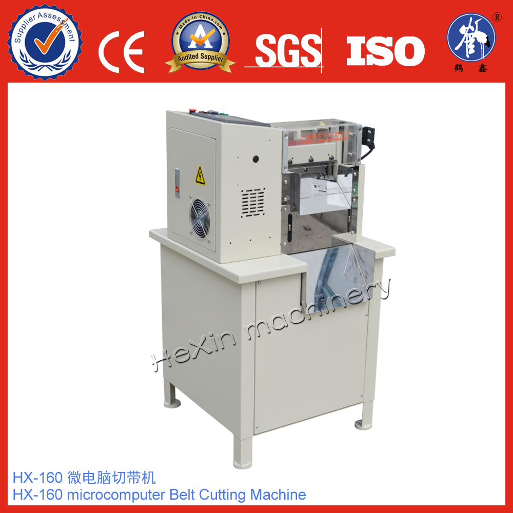 hook and loop fastener tape automatic angle cutting machine