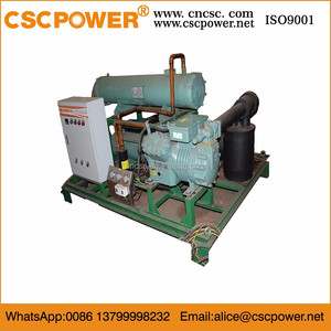 concrete batch plant water cooling system