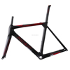 ICANBikes carbon road bike frame racing bicycle fulling carbon frameset