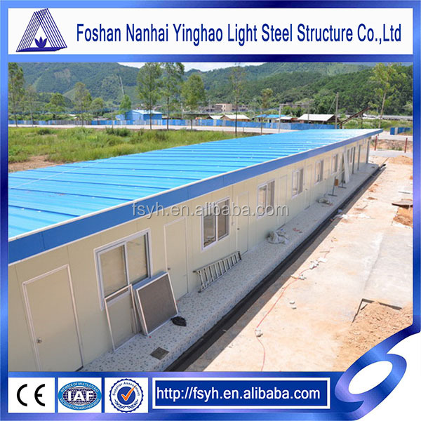 prefabricated flat roof prefab house