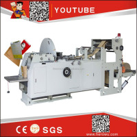 HERO BRAND brown kraft paper bag making machine