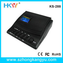 caller id digital voice recorder and telephone ,telephone recorder ,mobile phone recording device