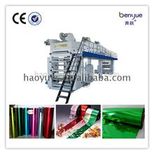 Customized professional auto-length comma balde fabric pvc coating machine