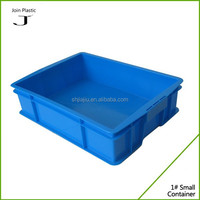 Small container packaging plastic storage case