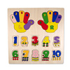 New Hot Sale Handmade Kids Toys Wooden Puzzle Game